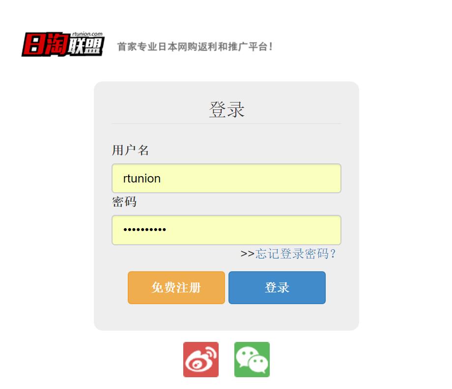 rtunion.com