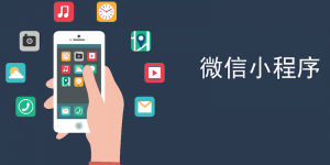 WeChat mini_program