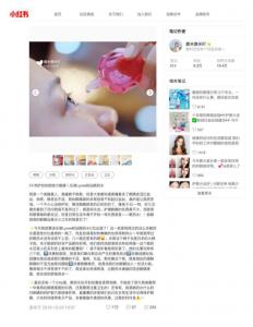 「小紅書(RED)」中国インフルエンサーやKOLを活用した目薬のプロモーション事例の紹介