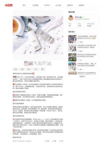 「小紅書(RED)」中国インフルエンサーやKOLを活用したスキンケア商品のプロモーション事例の紹介