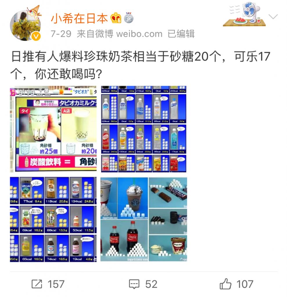 京アニ事件は中国でも話題に!7月度中国SNSでバズった投稿10選 ...