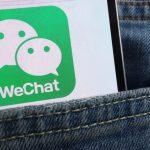 WeChat(微信/ウィーチャット)とは?【2020年版】最新事情や機能、インバウンド事例やミニプログラムなど中国版LINEウィーチャットについて徹底解説