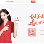 【保存版】中国動画サイトランキング!インバウンド効果の事例、広告やアプリの種類も徹底解説!