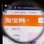 中国人は今、コレが気になっている!コロナウイルス期間中の人気検索ランキング20【淘宝網検索】