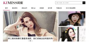 KIMISS|中国人向けクチコミサイト本サイトより
