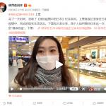 【中国トレンド2020】中国ではありえない?日本のコロナ対策:2月度中国SNSでバズった投稿5選