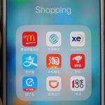 【2020年最新】中国ネット通販ECアプリランキングTOP10位を発表!月間利用ユニークデバイス数ランキング