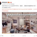 【中国流行2020】こたつに憧れる中国人:10月度中国SNSでバズった投稿3選
