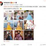 【中国最新トレンド】漫画・ワンピースとコラボしたウェディングドレス話題に:12月度中国SNSでバズった投稿4選