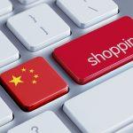 【最新】中国越境ECとは?市場規模や成功事例、規制などを徹底解説!中国ECマーケティングの基礎基本とは