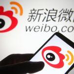 【2021】Weibo(微博/ウェイボー)公式アカウント登録方法や費用/運用方法などを徹底解説